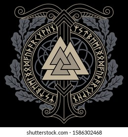 Viking, Scandinavian design. The image of ancient pagan symbols-the World tree Irminsul, Valknut and Scandinavian runes, isolated on black, vector illustration
