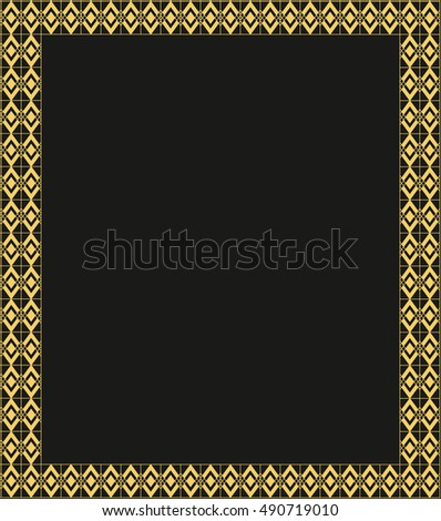 Vintage Art Deco Frame Decorative Design Stock Vector Royalty Free