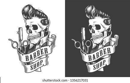 Vintage barbershop monochrome logo with scissors razor and skull with stylish hairstyle isolated vector illustration