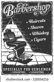 Vintage barbershop poster with barber chair, text, and grunge texture