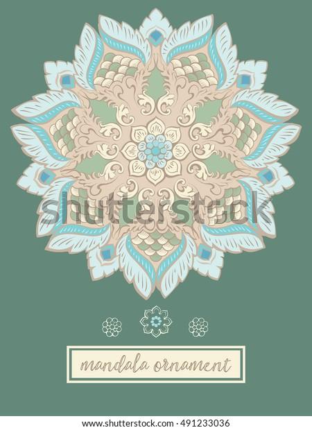 Vintage Card Mandala Ornament On Green Stock Vector Royalty Free 491233036