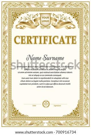 Vintage Certificate Blank Template Monochrome Color Stock Vector