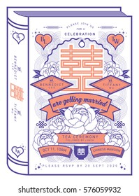 vintage chinese book cover wedding invite template with chinese character that reads double happiness vector/illustration