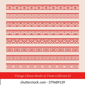 Vintage Chinese Border Frame Vector Collection 02