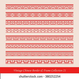 Vintage Chinese Border Frame Vector Collection 21