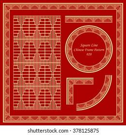 Vintage Chinese Frame Pattern Set 020 Square Line
