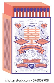 vintage chinese matchbox wedding invite template with chinese character that reads double happiness vector/illustration