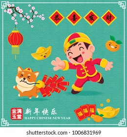 Vintage Chinese new year poster design with Chinese kid with dog, Chinese wording meanings: Wishing you prosperity and wealth, Happy Chinese New Year, Wealthy & best prosperous.