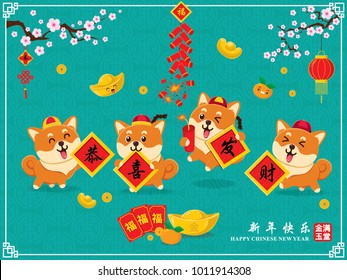 Vintage Chinese new year poster design with dogs, Chinese wording meanings: Wishing you prosperity and wealth, Happy Chinese New Year, Wealthy & best prosperous.