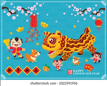 Vintage Chinese new year poster design with lion dance, kids and dog, Chinese wording meanings: Wishing you prosperity and wealth, Happy Chinese New Year, Wealthy & best prosperous.