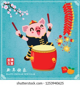Vintage Chinese new year poster design with pig with drum.