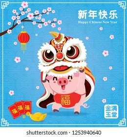 Vintage Chinese new year poster design with pig & lion dance, Chinese wording meanings: Wishing you prosperity and wealth, Happy Chinese New Year, Wealthy & best prosperous.