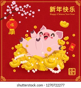 Vintage Chinese new year poster design with pig and gold ingot, coin. Chinese wording meanings: Wishing you prosperity and wealth, Happy Chinese New Year, Wealthy & best prosperous.
