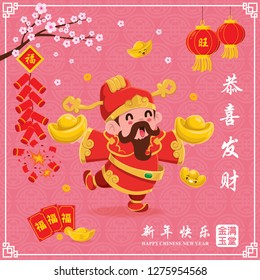 Vintage Chinese new year poster design with Chinese God of Wealth. Chinese wording meanings: Wishing you prosperity and wealth, Happy Chinese New Year, Wealthy & best prosperous.