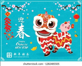 Vintage Chinese new year poster design with pig, firecracker & lion dance. Chinese wording meanings: Welcome New Year Spring, Wishing you prosperity and wealth, Happy Chinese New Year, Wealthy & best.
