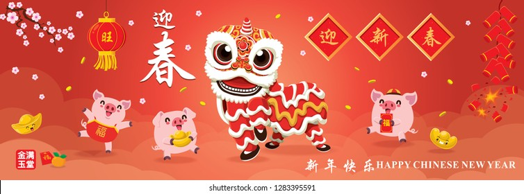 Vintage Chinese new year poster design with pig, firecracker & lion dance. Chinese wording meanings: spring couplet, Welcome New Year Spring, Wishing you prosperity and wealth, Happy Chinese New Year