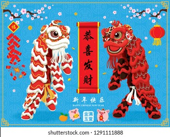 Vintage Chinese new year poster design with pig, firecracker & lion dance. Chinese wording meanings: Wishing you prosperity and wealth, Happy Chinese New Year.