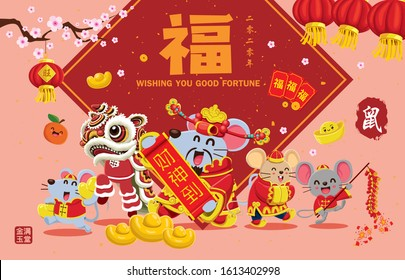 Vintage Chinese new year poster design with mouse, rat, lion dance. Chinese wording meanings: 2020, mouse. rat, Wishing you prosperity and wealth, Wealthy & best prosperous, Welcome god of the wealth.