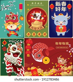 Vintage Chinese new year poster design. Chinese wording meanings: surplus year after year, Happy Lunar Year, prosperity, Auspicious of the cow, spring, Wishing you prosperity and wealth.