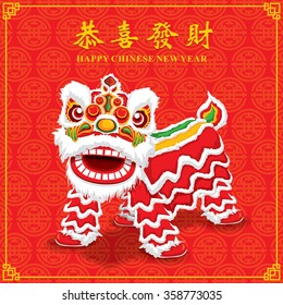 Vintage Chinese new year poster design with chinese lion dance, Chinese wording meanings: Wishing you prosperity and wealth.