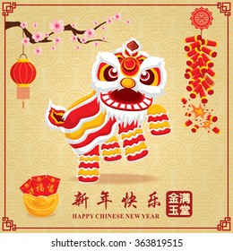 Vintage Chinese new year poster design with chinese lion dance, Chinese wording meanings: Wishing you prosperity and wealth, Happy Chinese New Year, Wealthy & best prosperous.