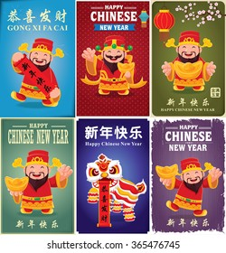 Vintage Chinese new year poster design with Chinese God of Wealth & lion dance, Chinese wording meanings: Happy Chinese New Year, Wealthy & best prosperous.