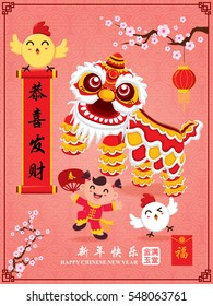 "Vintage Chinese new year poster design. Chinese character ""Gong Xi Fa Cai"" means Wishing you prosperity and wealth, ""Xing Nian Kuai Le"" means Happy Chinese new year,"