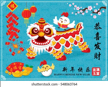 "Vintage Chinese new year poster design with Chinese lion dance, chicken. Chinese character ""Gong Xi Fa Cai"" means Wishing you prosperity and wealth, ""Xing Nian Kuai Le"" means Happy Chinese new year"
