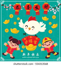 Vintage Chinese new year poster design with Chinese children character.
