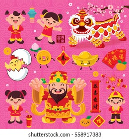 """Vintage Chinese new year poster design set. Chinese character """"Gong Xi Fa Cai"""" means Wishing you prosperity and wealth, """"Xing Nian Kuai Le"""" means Happy Chinese new year"""