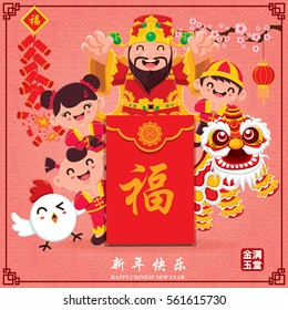 """Vintage Chinese new year poster design. Chinese character """"Xing Nian Kuai Le"""" means Happy Chinese new year, """"Jing Yu Man Tang"""" means Wealthy & best prosperous."""