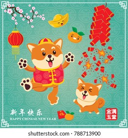 Vintage Chinese new year poster design with dog character, Chinese wording meanings: Wishing you prosperity and wealth, Happy Chinese New Year, Wealthy & best prosperous.