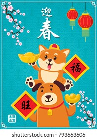 Vintage Chinese new year poster design with dog character, Chinese wording meanings: Welcome New Year Spring, Wishing you prosperity and wealth, happy chinese new year.