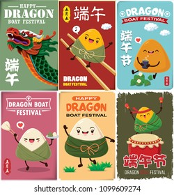 Vintage chinese rice dumplings cartoon character and dragon boat set. Dragon boat festival illustration.(caption: Dragon Boat festival, 5th day of may)