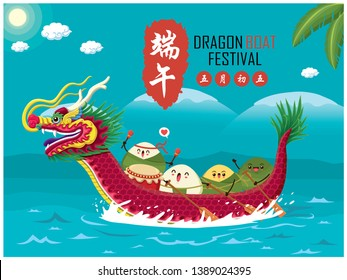 Vintage Chinese rice dumplings & dragon boat cartoon character. Dragon boat festival illustration.(caption: Dragon Boat festival, 5th day of may)