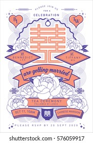 vintage chinese wedding invite template with chinese character that reads double happiness vector/illustration