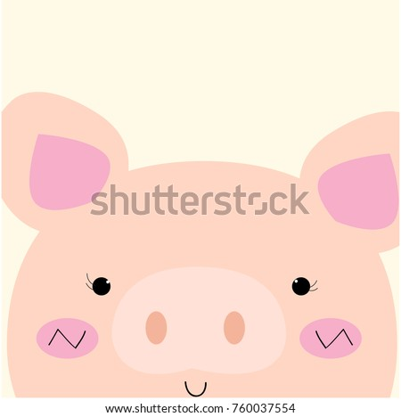 Vintage Cute Baby Pig Face Pink Stock Vector Royalty Free