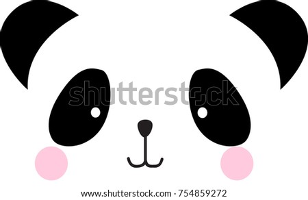 Vintage Cute Baby Teddy Panda Bear Stock Vector Royalty Free