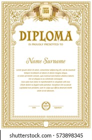 Vintage diploma template with hard frame border and floral elements in.