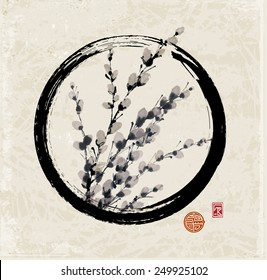 Vintage Easter card with pussy willow hand drawn in traditional Japanese style sumi-e in black circle