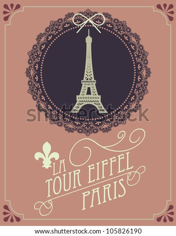 vintage eiffel tower template vectorillustration stock vector