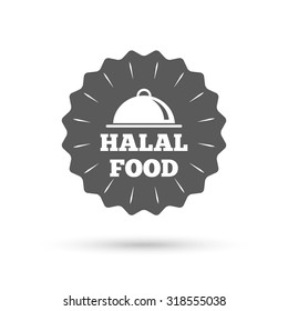 Vintage emblem medal. Halal food product sign icon. Natural muslims food symbol. Classic flat icon. Vector