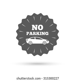 Vintage emblem medal. No parking sign icon. Private territory symbol. Classic flat icon. Vector