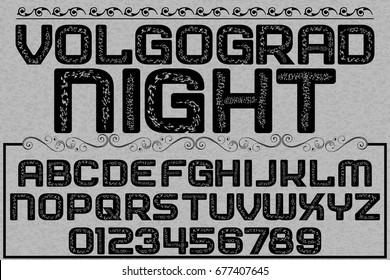vintage font typeface vector alphabet named volgograd night