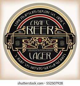 Vintage frame design for labels, banner, sticker and other design. Suitable for whiskey, beer and premium product. Vector illustration