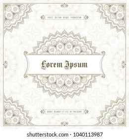 Vintage frame with hand drawn corner patterns. Greeting card, invitation or label template. Vector Illustration