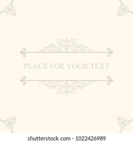 Vintage frame with ornament. Greeting card. Template for your design. Vector illusration