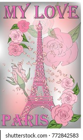 Фотообои Vintage France poster design. Vector romantic background with Eiffel tower and roses