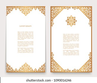 Vintage gold frames with swirly border pattern, decorative scrollwork ornaments, golden vector embellishment for greeting card or wedding invitation design, eps10