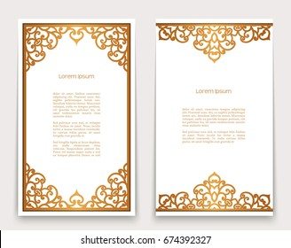 Vintage gold rectangle frames with ornate borders on white, golden scroll embellishment, vector decoration for greeting card or invitation design, eps10